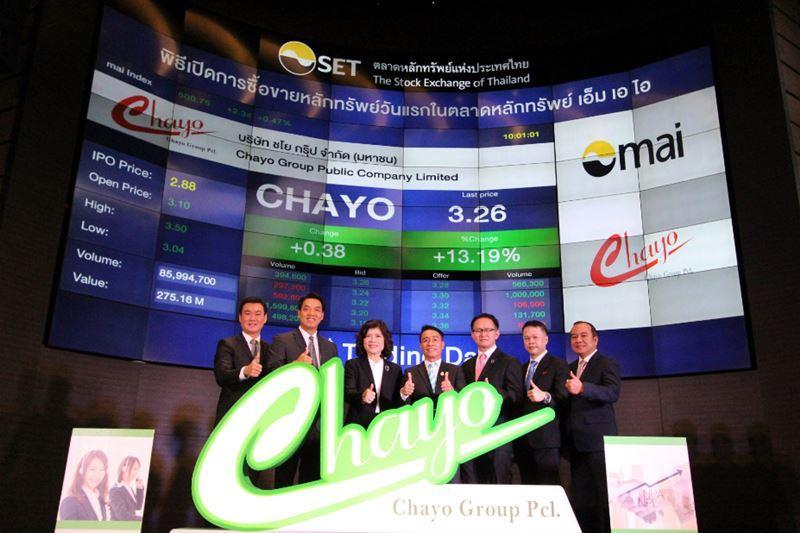 CHAYO เทรดวันแรกใน mai ตั้งเป้าปี 61 ซื้อหนี้เข้ามาบริหารเพิ่ม 4 - 6 พันลบ.